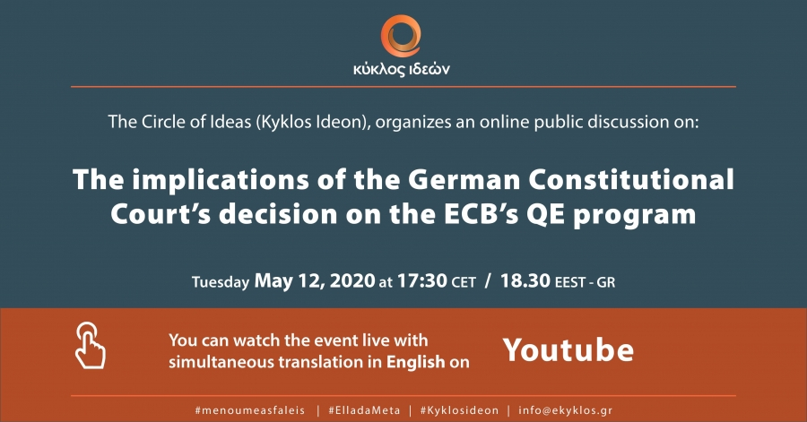 Tuesday, May 12, 2020: The implications of the German Constitutional Court's decision  on the ECB's QE program